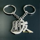 Magnetic Metal keychain with a pair of Blessing Chinese letters to FRIENDSHIP (kc09)