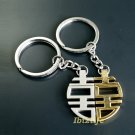 Magnetic Metal keychain with a pair of Blessing Chinese letters to HAPPINESS (kc07)