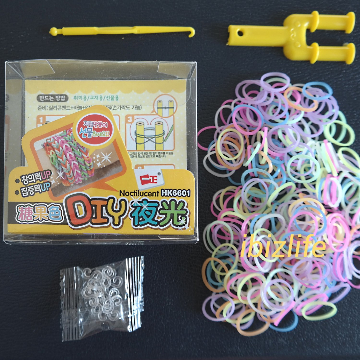 RAINBOW LOOM RUBBER BAND Kits with Noctilucent (Grow in the dark) bands (RL07)