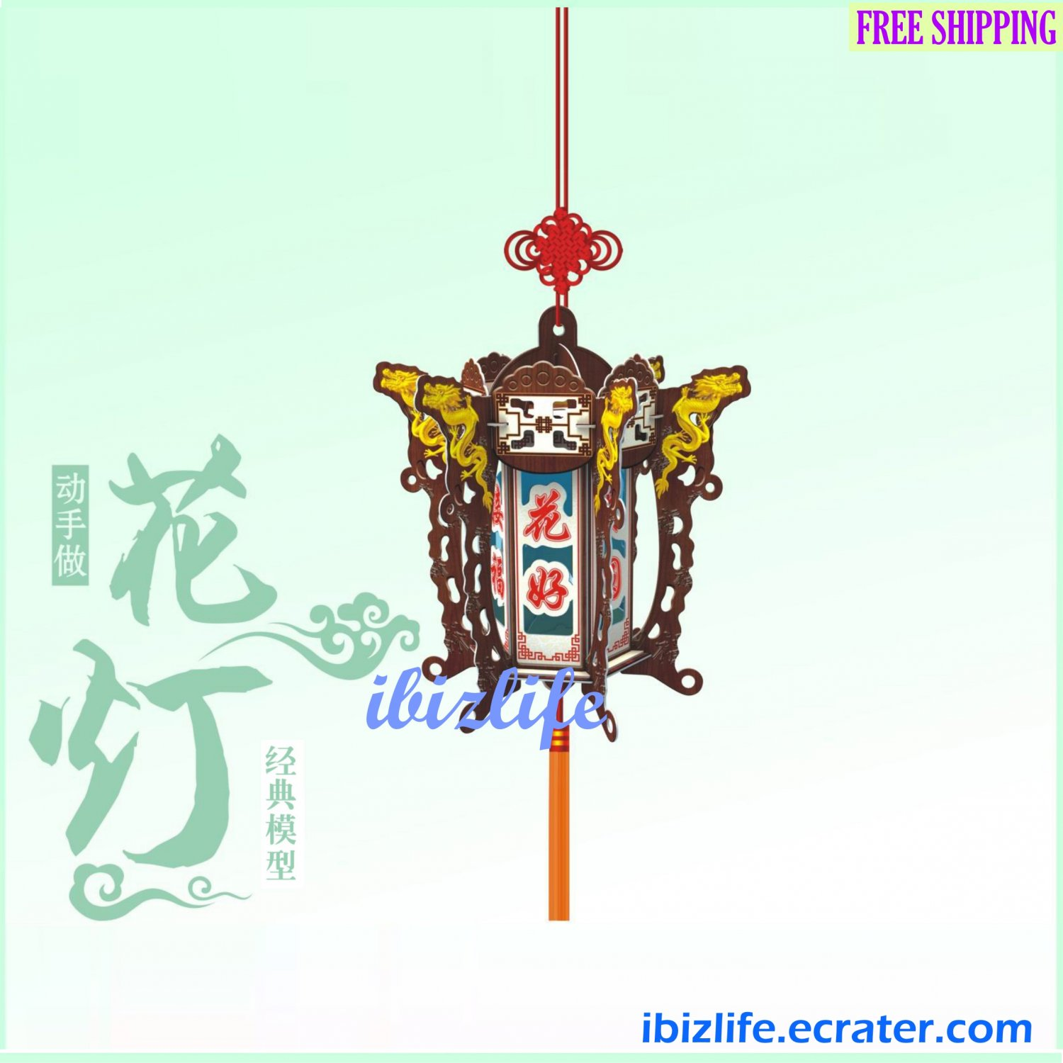 Festive Lantern Paper 3D puzzle, DIY classic 6-faced, Home Decoration (pc71)