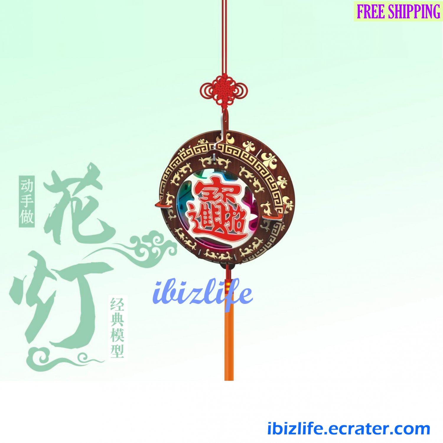 Festive Lantern Paper 3D puzzle, DIY classic circular, Home Decoration (pc73)