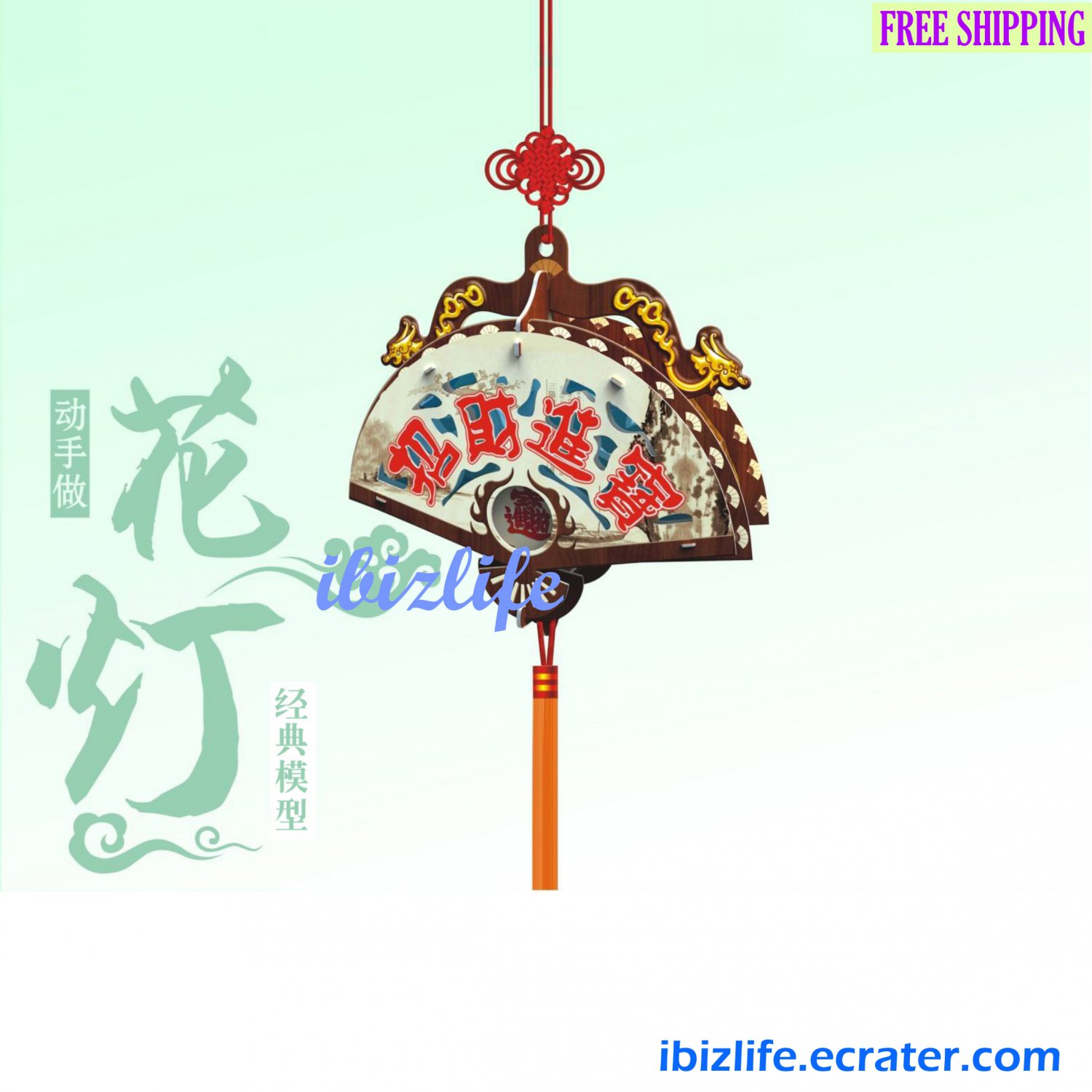 Festive Lantern Paper 3D puzzle, DIY classic fan sector, Home Decoration (pc74)