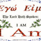 "Artwork, ""I AM, I AM"" in the original Biblical Greek"