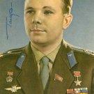 YURI GAGARIN  Signed Autograph 5x7 inch. Picture Photo REPRINT