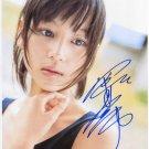 Gorgeous MAKI HORIKITA Signed Autograph 8x10 Picture Photo REPRINT