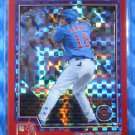 2004 Topps Chrome ARAMIS RAMIREZ Red Xfractor #311 Chicago Cubs SP