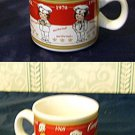 Campbell's Soup Oversized Collector's Mug, 1993 with Campbell's Kids in Garden