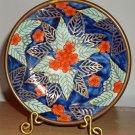Vintage Japanese Porcelain Ware Plate Leaf Design Back Encased in Brass w/Stand