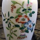 Vintage Oriental Vase With Handpainted Vase of Flowers