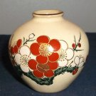 "Vintage Mini 2.5"" Vase, Cream w/Red White Blooms, Marked Satsuma, Japan Very Old"