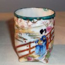 "Vintage Porcelain Cup w/ 4 ""feet"", Geisha Scene"