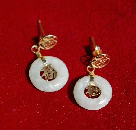 14k Gold and Green Jade Earrings with Chinese symbols