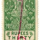 (I.B) India Revenue : Special Adhesive 30R