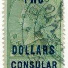 (I.B) QV Revenue : Consular Service $2 (Nagasaki)