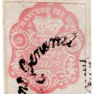 (I.B) QV Revenue : Chancery Court 3d (1853)