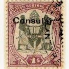 (I.B) Rhodesia/British Central Africa Revenue : Consular 1/-