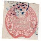 (I.B) QV Revenue : Chancery Court 4d (1853)
