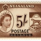 (I.B) Nyasaland Revenue : Duty 5/- (postal overprint)