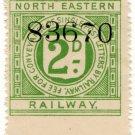 (I.B) North Eastern Railway : Letter 2d