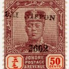 (I.B) Malaya States Revenue : Johore (Japanese Occupation) 50c OP