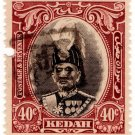 (I.B) Malaya States Revenue : Kedah (Japanese Occupation) 40c OP