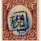 (I.B) Malaya States Revenue : Kedah (Japanese Occupation) 25c OP