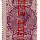 (I.B) India Revenue : Court Fees 4a OP