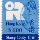 (I.B) Hong Kong Revenue : Stamp Duty $600