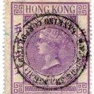 (I.B) Hong Kong Revenue : Stamp Duty 50c