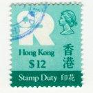 (I.B) Hong Kong Revenue : Stamp Duty $12
