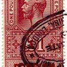 (I.B) George V Revenue : Foreign Bill £1