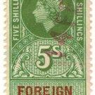 (I.B) Elizabeth II Revenue : Foreign Bill 5/-