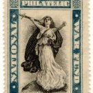 (I.B) Cinderella Collection : National Philatelic War Fund