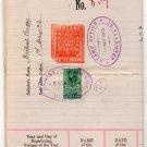 (I.B) Edward VII Revenue : Ireland Registration of Deeds 11/- (complete)
