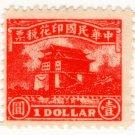 (I.B) China Revenue : Duty Stamp $1