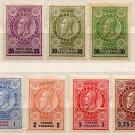 (I.B) Belgium Telegraphs : Telephone Stamp Collection