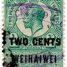 (I.B) Wei Hai Wei (China Treaty Port) Revenue : Duty Stamp 2c