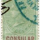 (I.B) QV Revenue : Consular Service 5/-