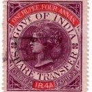 (I.B) India Revenue : Share Transfer 1R 4a
