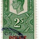 (I.B) George VI Revenue : Police Courts 2/-