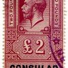(I.B) George V Revenue : Consular Service £2