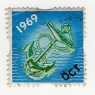 (I.B) Cinderella : Royal Navy Cigarette Ration Stamp (1969)