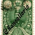 (I.B) Persia Revenue : Consular 2Kr