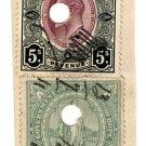 (I.B) Orange River Colony Revenue : Duty £1 5/6d