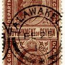 (I.B) Ceylon Telegraphs : 5c (Talawakella)