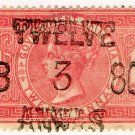 (I.B) India Revenue : Special Adhesive 12a (security overprint)