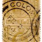 (I.B) Ceylon Telegraphs : 12c (Colombo)