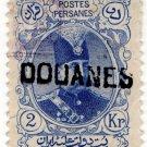 (I.B) Persia Revenue : Customs Duty 2Kr