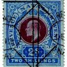 (I.B) Natal Revenue : Duty Stamp 2/-