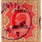 (I.B) India Revenue : Postal Service 2R